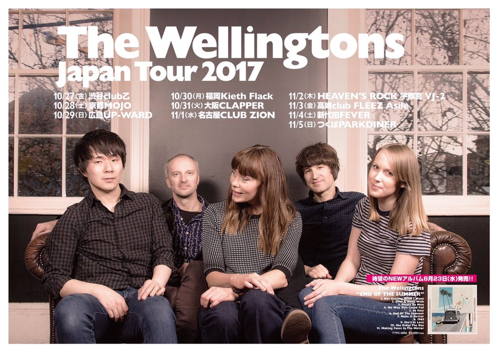 「The Wellingtons Japan Tour 2017」群馬編